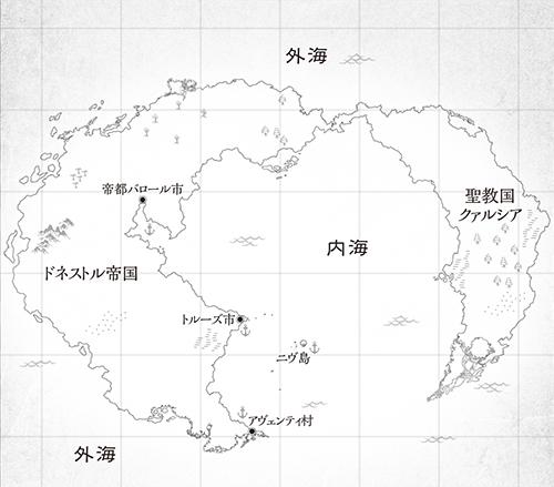 リョウが活躍する異世界:ウェルザス大陸の地図