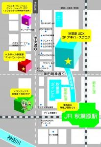イベント会場周辺地図はこちらをクリック!