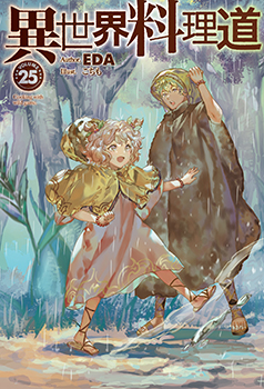 『雨季の楽しみ』 登場人物:ララ=ルウ、リミ=ルウ リミ=ルウが思う雨季の楽しみ方とは?
